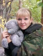 Natalya 29 y.o. from Russia